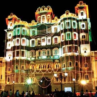 Indore City Tour Package